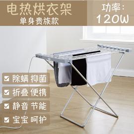 德艾莎宿舍折叠烘干机家用小型婴儿内衣烘干晾衣架速干便携干衣机图片