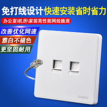 Type 86 switch Socket network cable socket telephone computer socket panel Home Engineering broadband cable socket