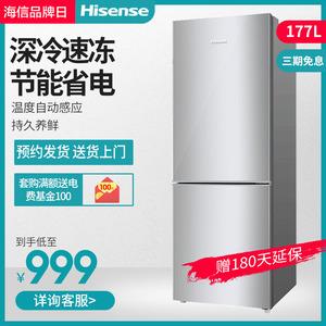 领20元券购买Hisense/海信 BCD-177F/Q 双门电冰箱两门家用小型租房宿舍节能