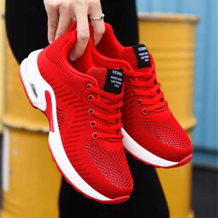 杨丽萍广场舞鞋曳步舞蹈鞋跳舞女鞋2019新款软底红色鬼步舞专用鞋