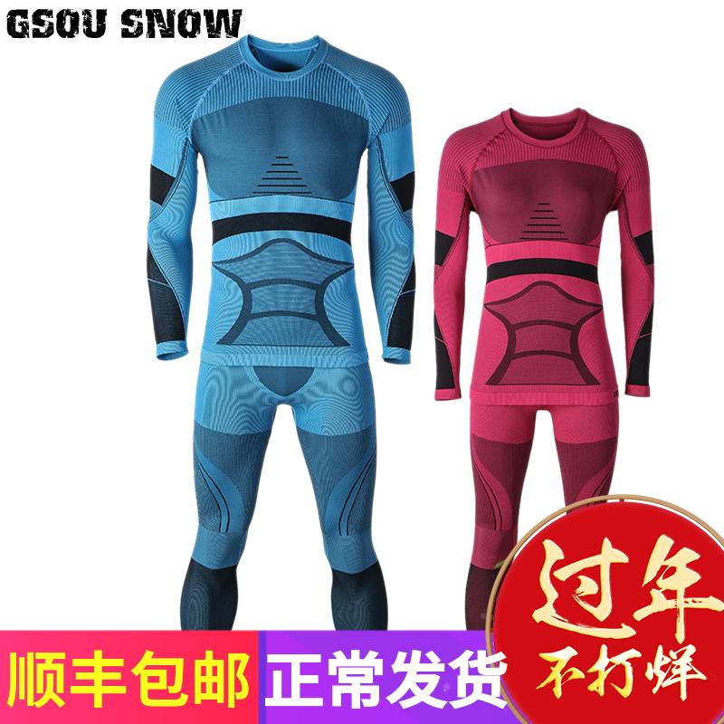 Gsou Snow на открытом воздухе быстросохнущие уголь внутри тепло одежда зима мужской и женщины трусы функция катание на лыжах верховая езда спортивный набор наряд
