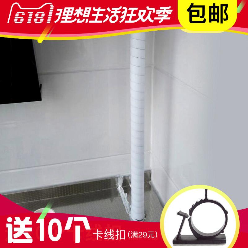 Газовый газовый шланг 18MM гидравлический масляный шланг защитный рукав высокая Защитная крышка защитного кожуха