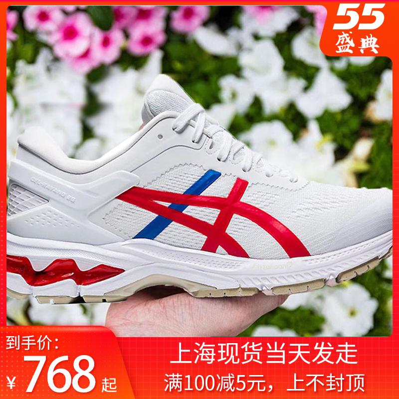 日本kayano26亚瑟士官方女鞋d减震缓震加宽跑鞋打折运动鞋k26 25