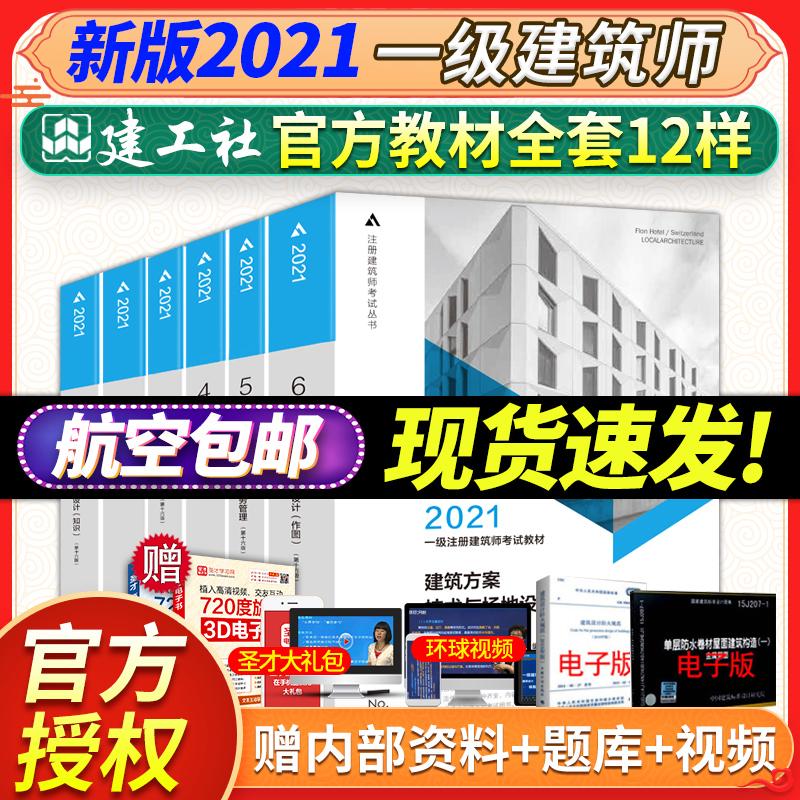 """各国大使眼中的""""一带一路""""(讲述世界发展之中国方案。突破了中国本土作者的视角,真实展现外国人眼中的""""一带一路""""倡议。)"""