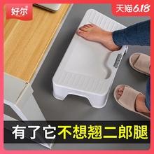 办公室脚踏板桌下搁脚凳家用按摩孕妇沙发放踩脚登成人马桶垫脚凳