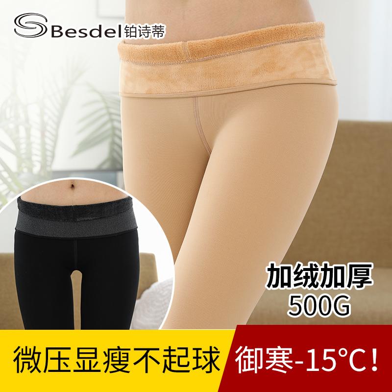 500克特厚加绒不起球打底裤女外穿显瘦光腿袜保暖神器踩脚连裤袜