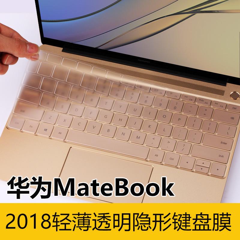 华为matebook笔记本13寸15.6电脑e键盘d保护x套pro贴膜magicbook荣耀14透明防尘全覆盖键盘膜12寸配件2018版