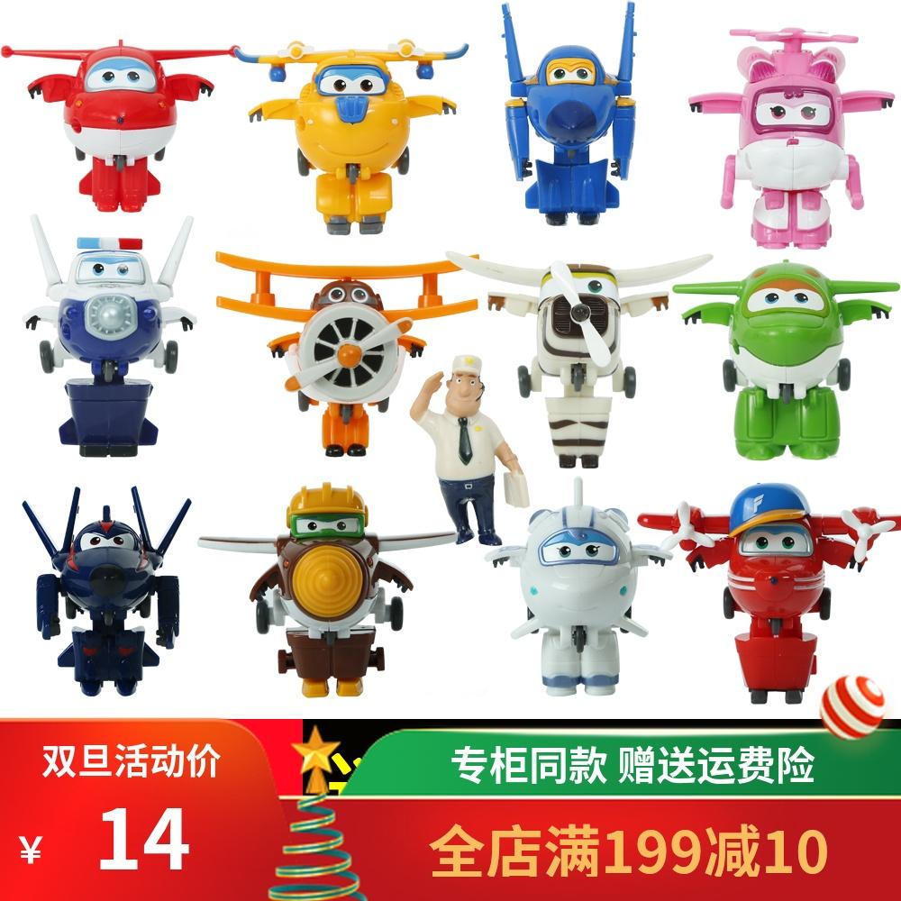 正版乐迪超级飞侠玩具套装全套12只装小号迷你变形机器人男孩玩具