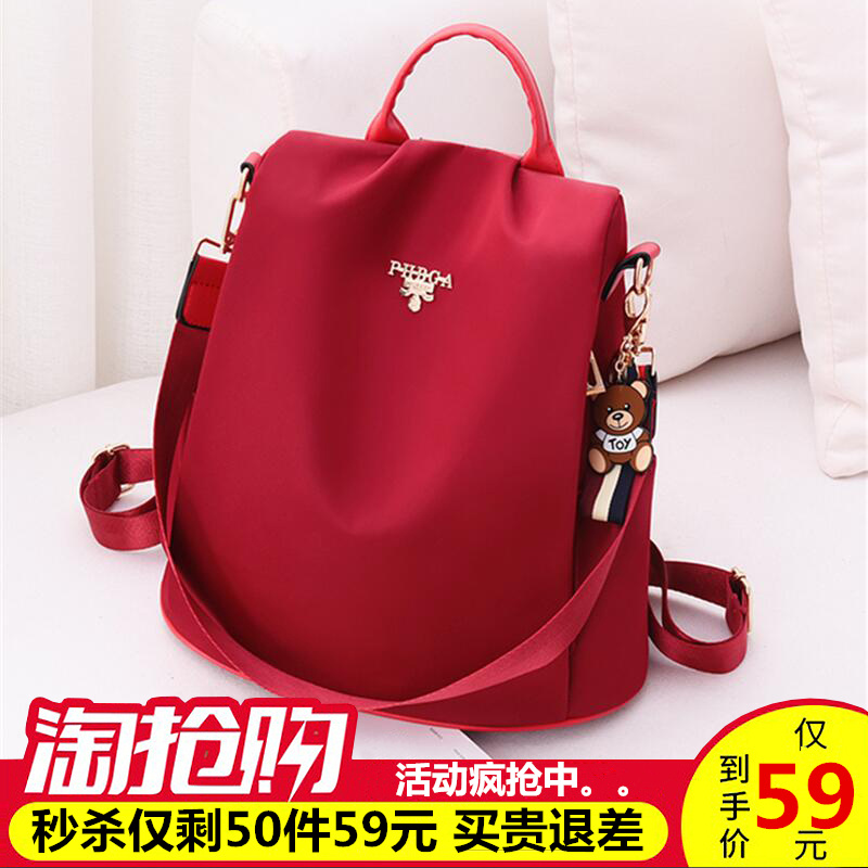 Single and double shoulder bag womens 2020 new fashion three use net red backpack casual versatile waterproof travel Oxford cloth Backpack