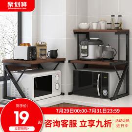 厨房置物架台面调料架多层收纳架烤箱厨房用品家用微波炉置物架子图片