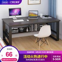 电脑桌简约台式办公桌家用学生简易书桌租房卧室写字桌学习小桌子