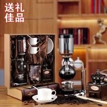 咖啡手动磨豆机虹吸壶虹吸式煮咖啡壶套装礼盒家用玻璃煮咖啡器具