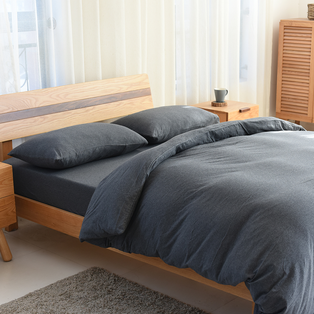 MUJI four piece set of simple quality pure color knitted pure cotton quilt cover all cotton sheet, fitted sheet and bedding