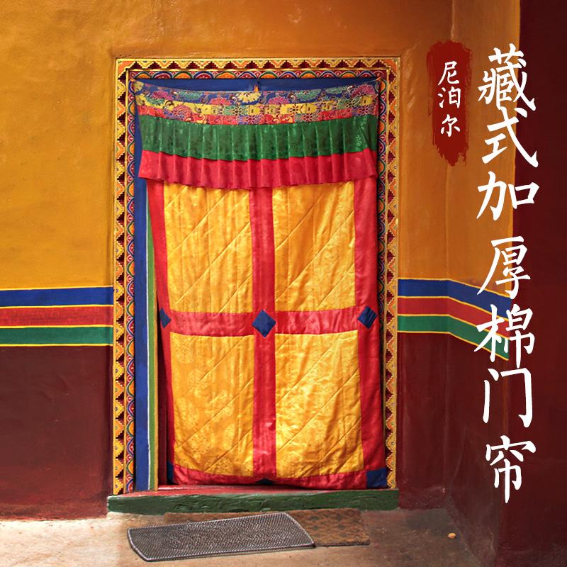 藏式门帘纯棉加厚布料佛堂居家装饰寺院防寒手工黄色风水布帘挂帘