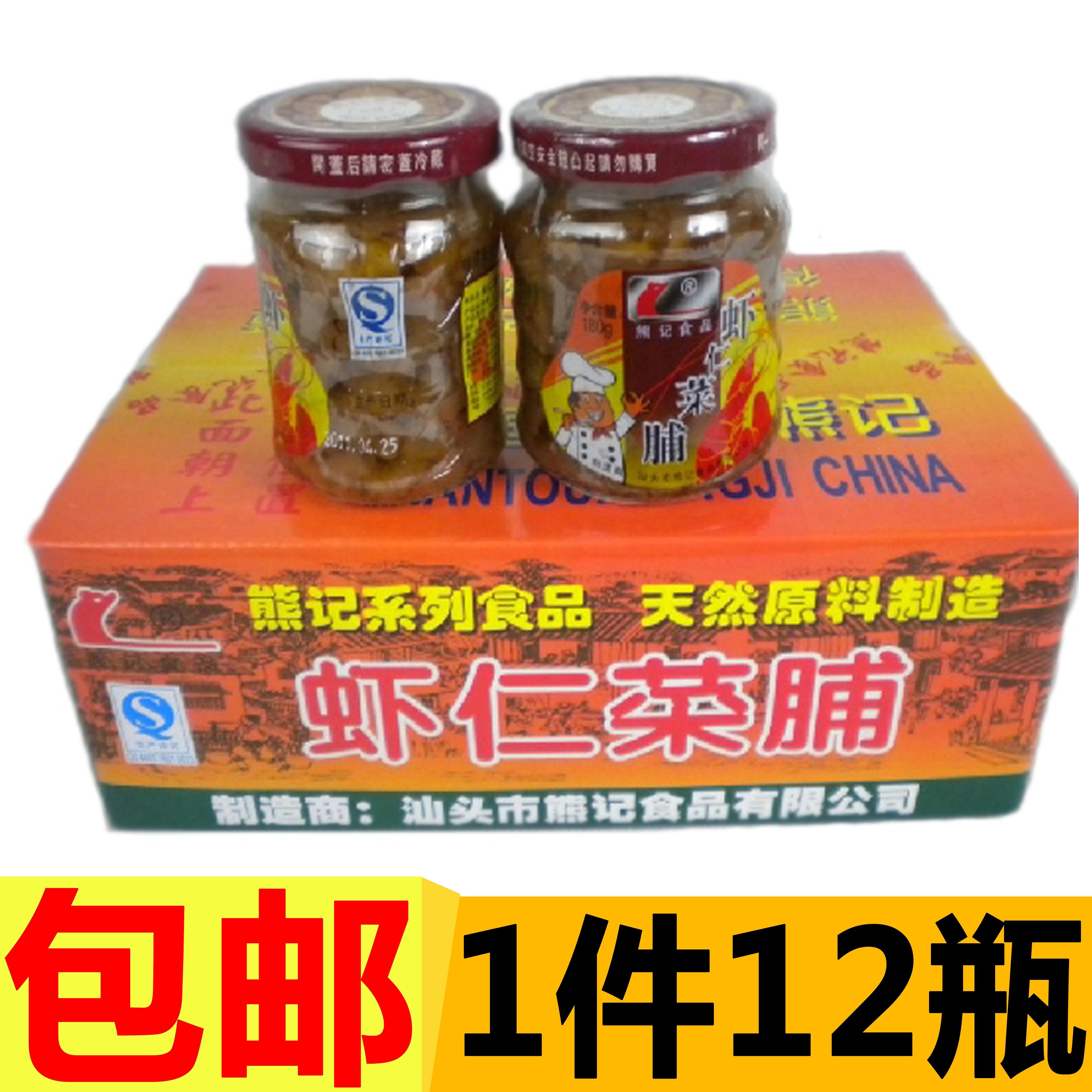 新货熊记虾仁菜脯 吃粥佐菜潮汕菜脯虾菜脯 180g*12杂咸