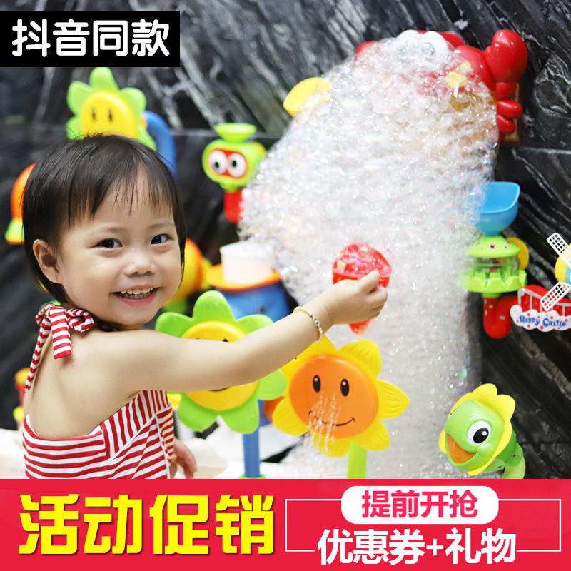 抖音同款洗澡玩具电动向日葵花洒喷水儿童沐浴戏水玩水转转乐套装