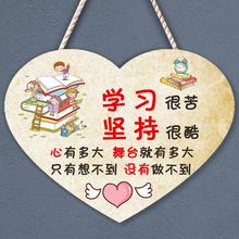 饰牌小挂件 小孩房间卧室装 儿童房励志标语挂牌 高考学生书房激励