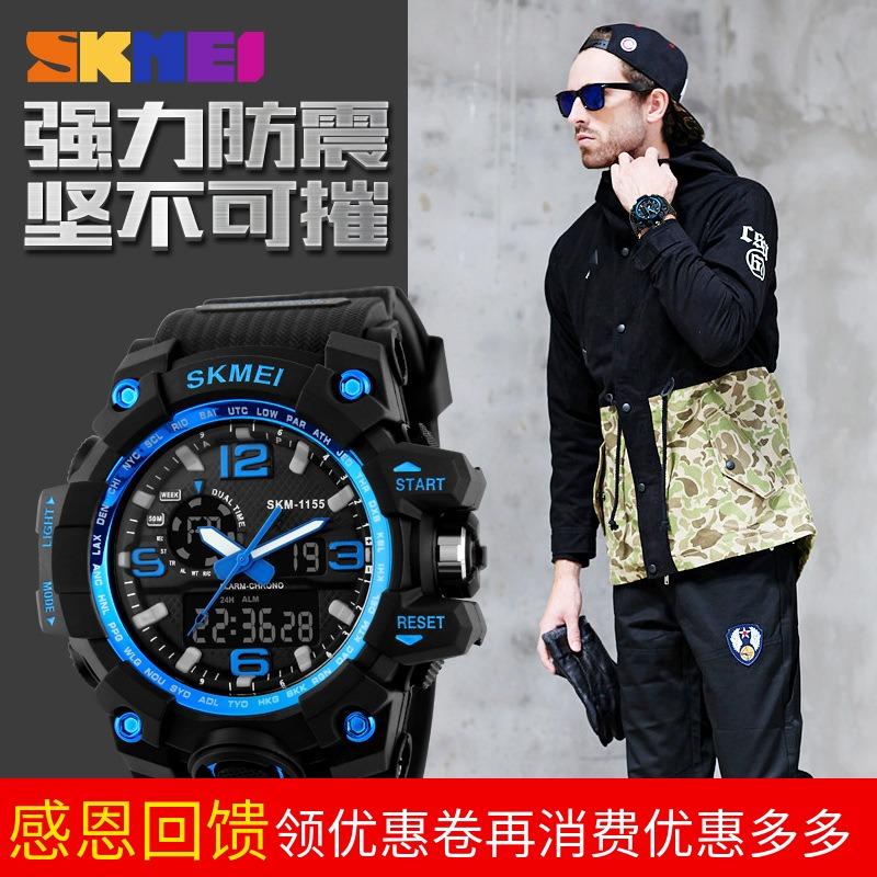 Mens big dial waterproof electronic watch fashion multi-function outdoor sports trend schoolboy Watch