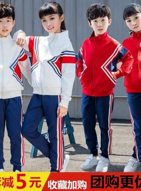 小学生校服套装班服定制棉质中学生英伦风儿童校服套装幼儿园园服