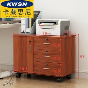 办公木质板式低柜移门抽屉抽文件柜