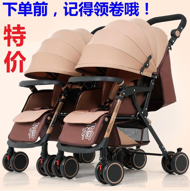 智儿乐双胞胎婴儿推车可拆分折叠轻便避震可坐可躺新生婴儿手推车