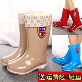 雨鞋中筒雨靴女士成人带绒保暖水鞋防滑加绒胶鞋套鞋加棉防雨鞋冬