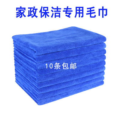 家政保洁专用毛巾吸水不掉毛加厚抹布擦车擦桌地家务清洁厨房用品