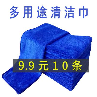 家政保洁专用毛巾吸水不掉毛擦地桌布百洁布家务清洁抹布厨房用品