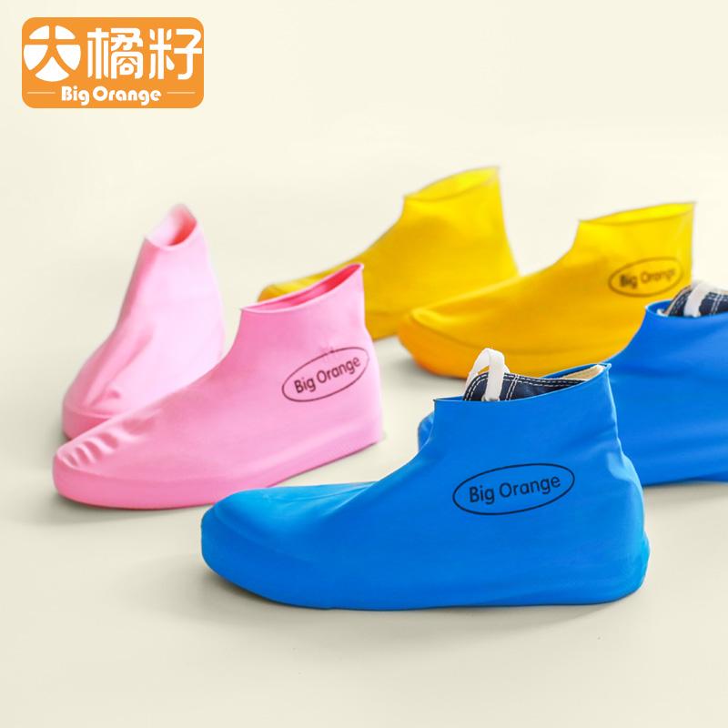 BigOrange一次性防水防沙雨天成人加厚耐磨底乳胶高筒水鞋套脚套