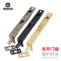 Pure copper Master door world to open door dark latch up and down double door door latch Dark dust collector all copper
