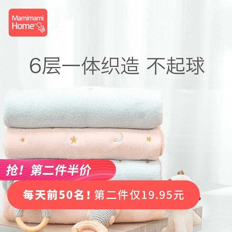 MamimamiHome宝宝浴巾婴儿盖毯纯棉吸水洗澡巾新生儿童毛巾用品