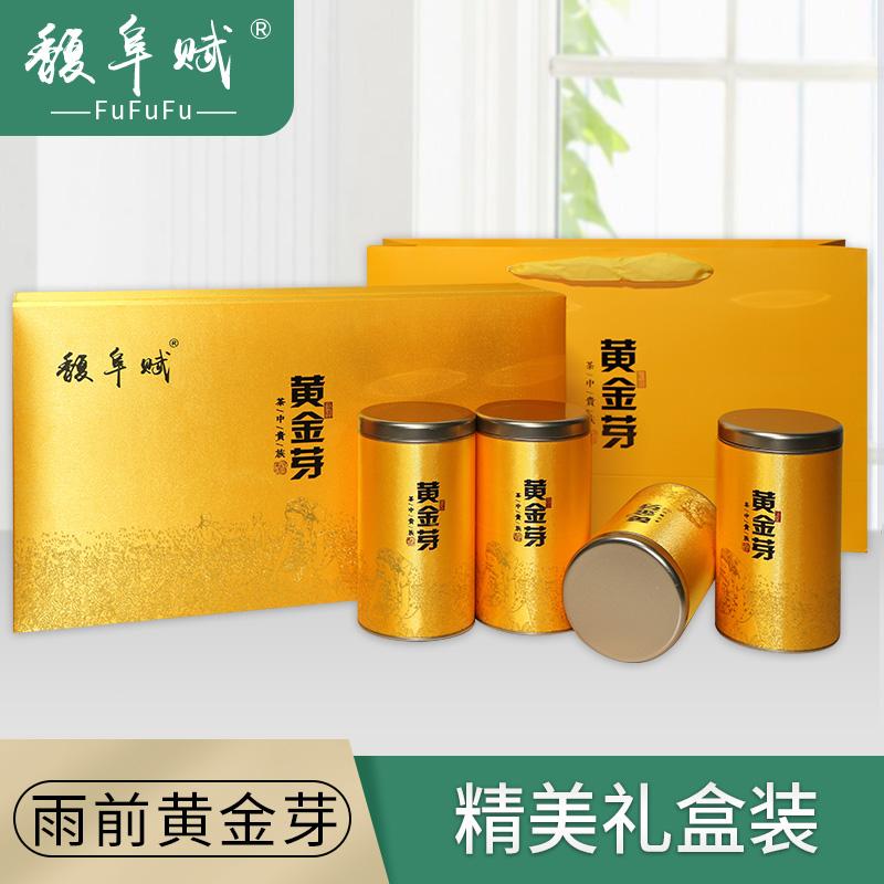 2020新茶上市馥阜赋安吉白茶雨前特级黄金芽绿茶春茶黄金叶礼盒装