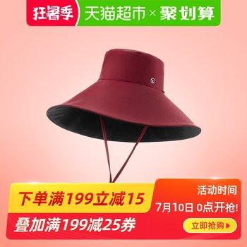 【猫超】蕉下防晒渔夫帽双面遮阳帽