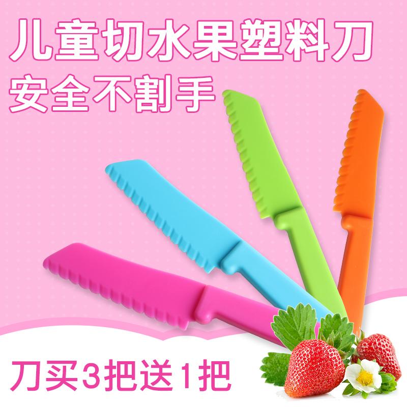 [安] полностью разноцветный [餐刀小刀 水果刀] детские детские [早教道具 点心刀 面] пакет [刀 塑料刀]