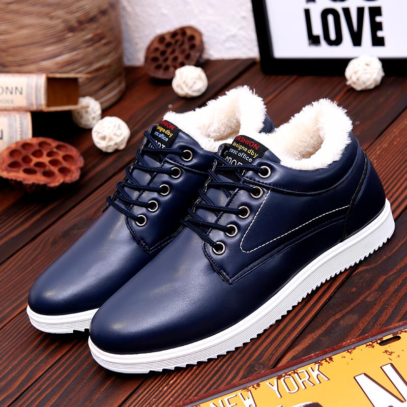 皮棉鞋秋冬季保暖加绒韩版时尚板鞋加厚休闲鞋男士低帮潮流男鞋子