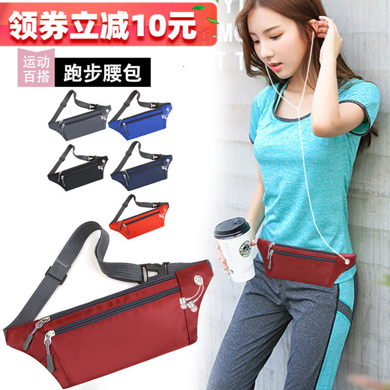 Mini slim waist bag womens fashion outdoor sports fitness running mobile phone bag mens solid color waterproof nylon cloth bag