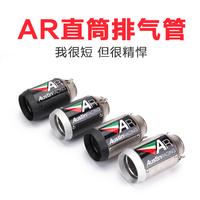 查看摩托车排气管AR改装CBR1000排气 大排量跑车音定制手工管通用价格