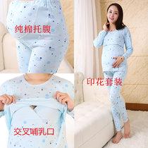 孕妇秋衣秋裤全棉月子服冬产后纯棉单件哺乳上衣睡衣喂奶衣春夏季