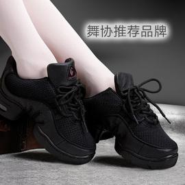 舞之恋舞蹈鞋女黑色 网面跳舞鞋透气现代舞鞋男爵士舞鞋广场舞鞋