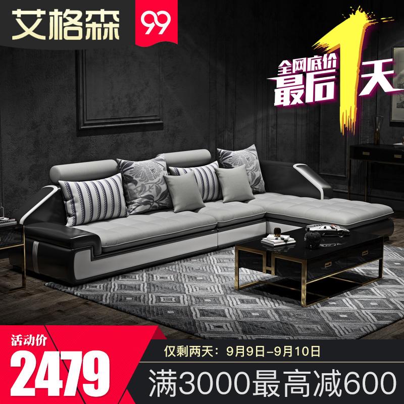 布艺沙发客厅整装北欧乳胶沙发现代简约皮布组合套装家具大小户型