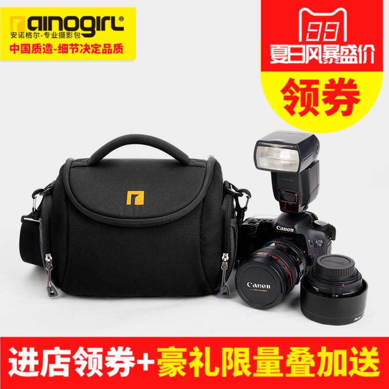 安诺格尔佳能专业索尼微单便携相机包尼康单反单肩摄影包男女