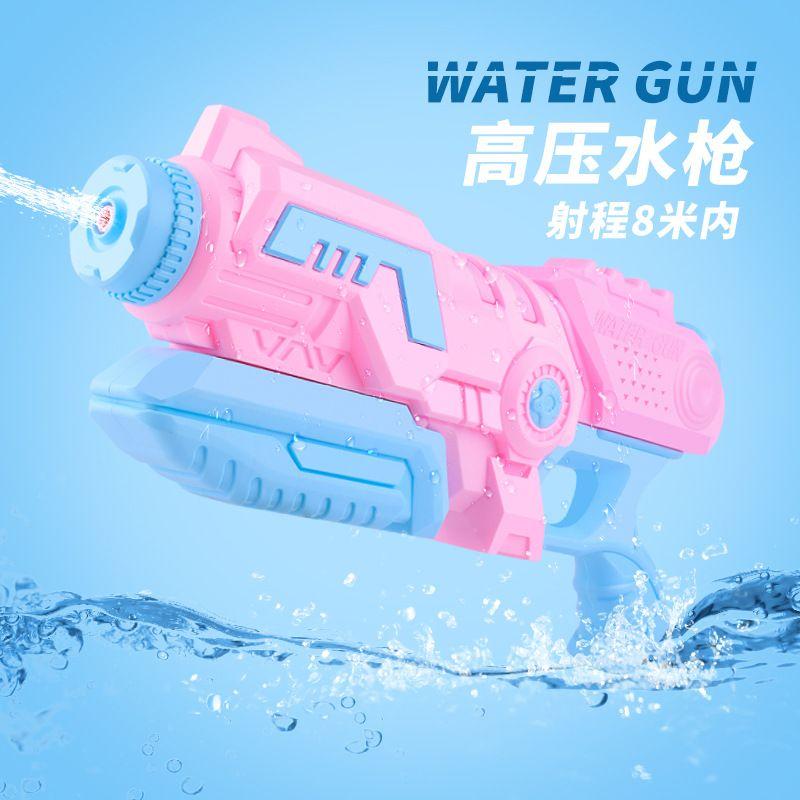 Водный пистолет летний взрослый мужской Отец-девочка детские Пляжные игрушки, рафтинг, нагнетание воды, малая водяная пушка большой емкости