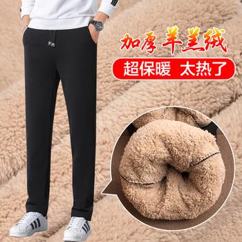 男士高腰加绒加厚羊羔绒直筒卫裤