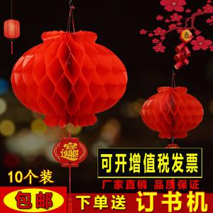 春节装饰用品小灯笼串蜂窝大红塑纸灯笼挂饰喜庆节日开业布置灯笼