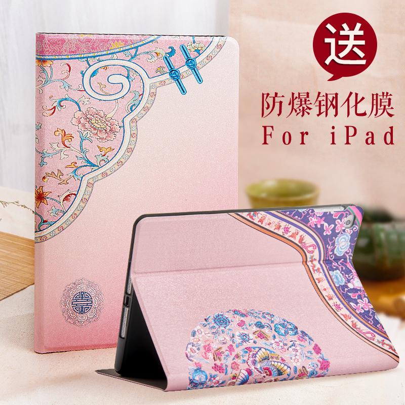 ipad保护套2018新款mini5/4中国风air3硅胶air1/2超薄2017苹果平板ipadpro防摔10.5保护套2019新款10.2ipad套
