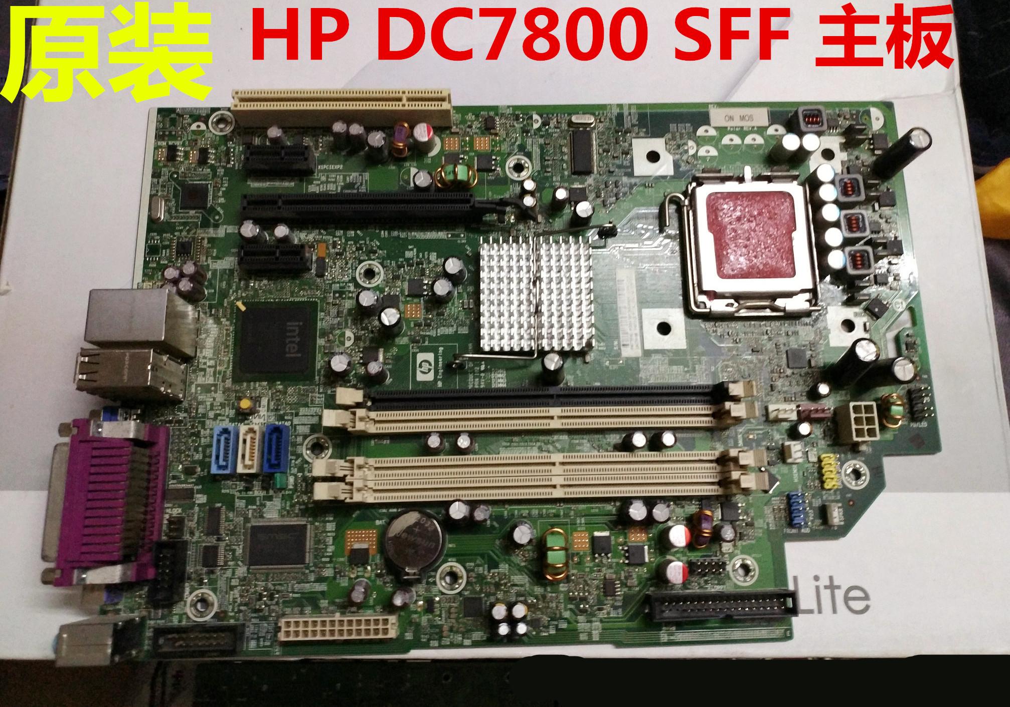 原装惠普 HP DC7800 SFF 主板 Q35+ICH9DH SP# 437793-001