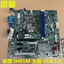 Lenovo ih81m ver: 1.0 h81h3-lmm v1.0 1150 Qitian m4500 b4550 H81 main board