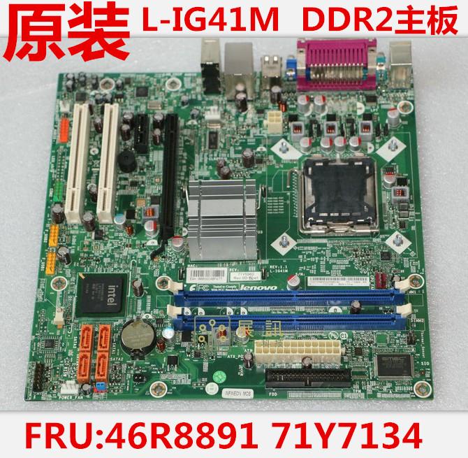 全新 联想 L-IG41M 1.1 ddr2启天M7000 M700E M6000T扬天G41主板