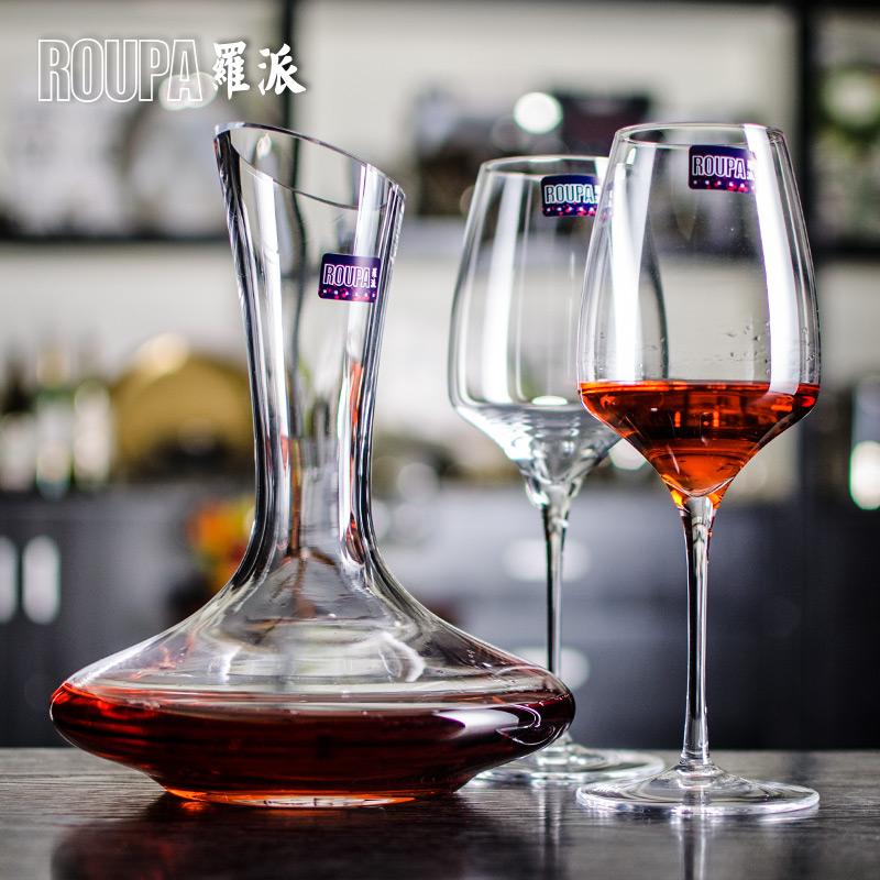 ROUPA罗派 酒杯怎么样,好不好