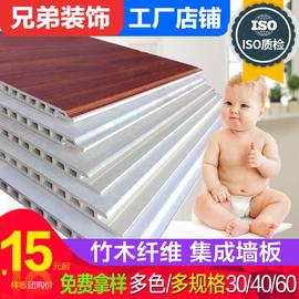 竹木纤维集成墙板快装墙面扣板纳米PVC生态木装饰材料石塑护墙板图片